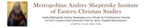 Home (Icon used with permission from St Demetrius Ukrainian Catholic Church, Etobicoke, Ontario)