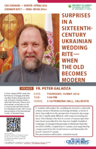 CIUS_Events-Seminars-2016-05-19-Galadza_Peter